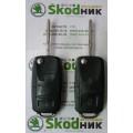 БУ оригинальные выкидные ключи зажигания на 2-3 кнопки для VW SKODA AUDI SEAT
