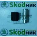 357820795H Заправочный клапан кондиционера OCTAVIA TOUR