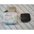 4L0959511A 5PR Кнопка переключатель фаркопа Audi A8 Q7